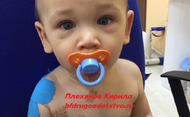 Thumbnail for - Плеханов Кирилл 1,5 года